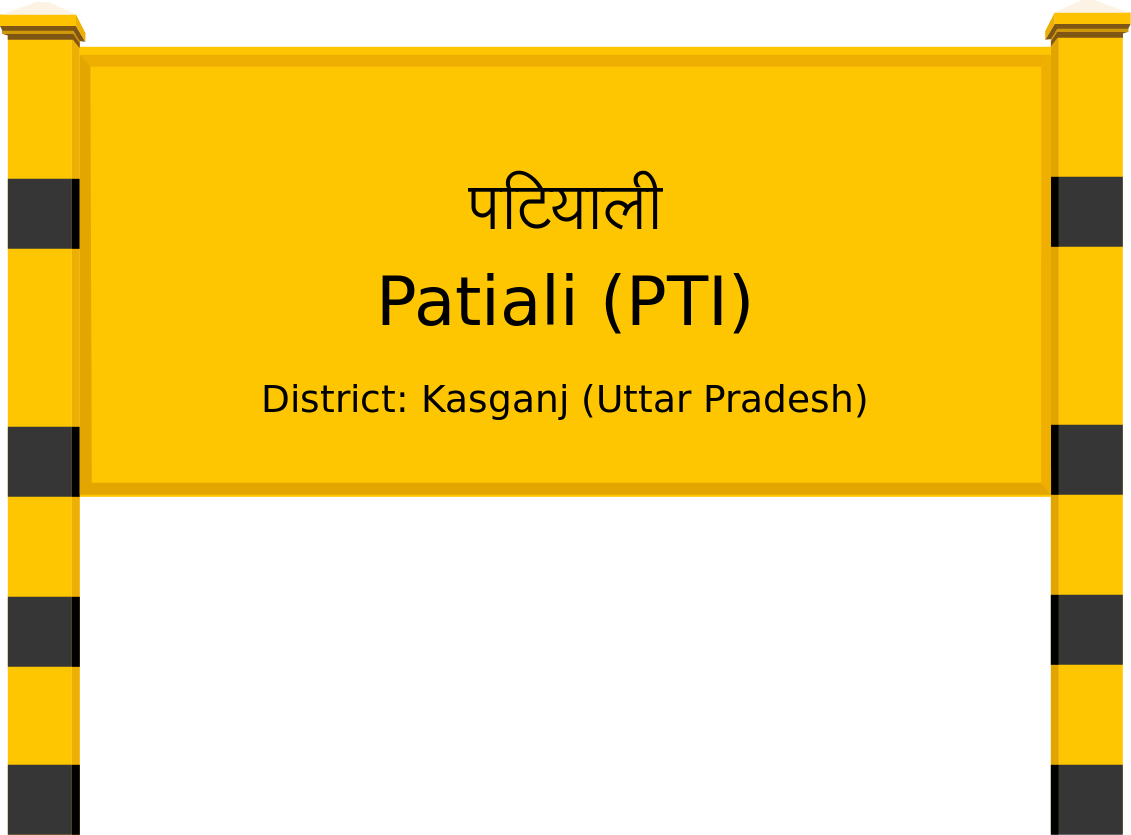 Patiali (PTI) Railway Station