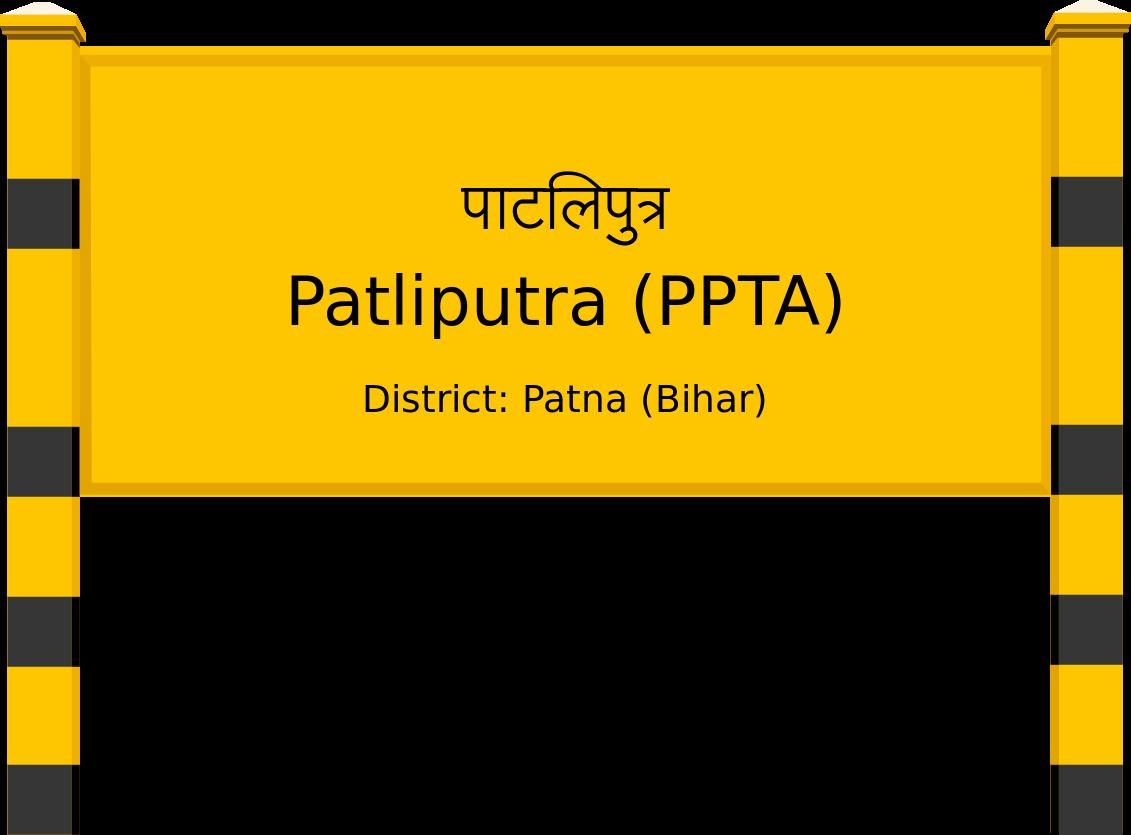 Patliputra (PPTA) Railway Station