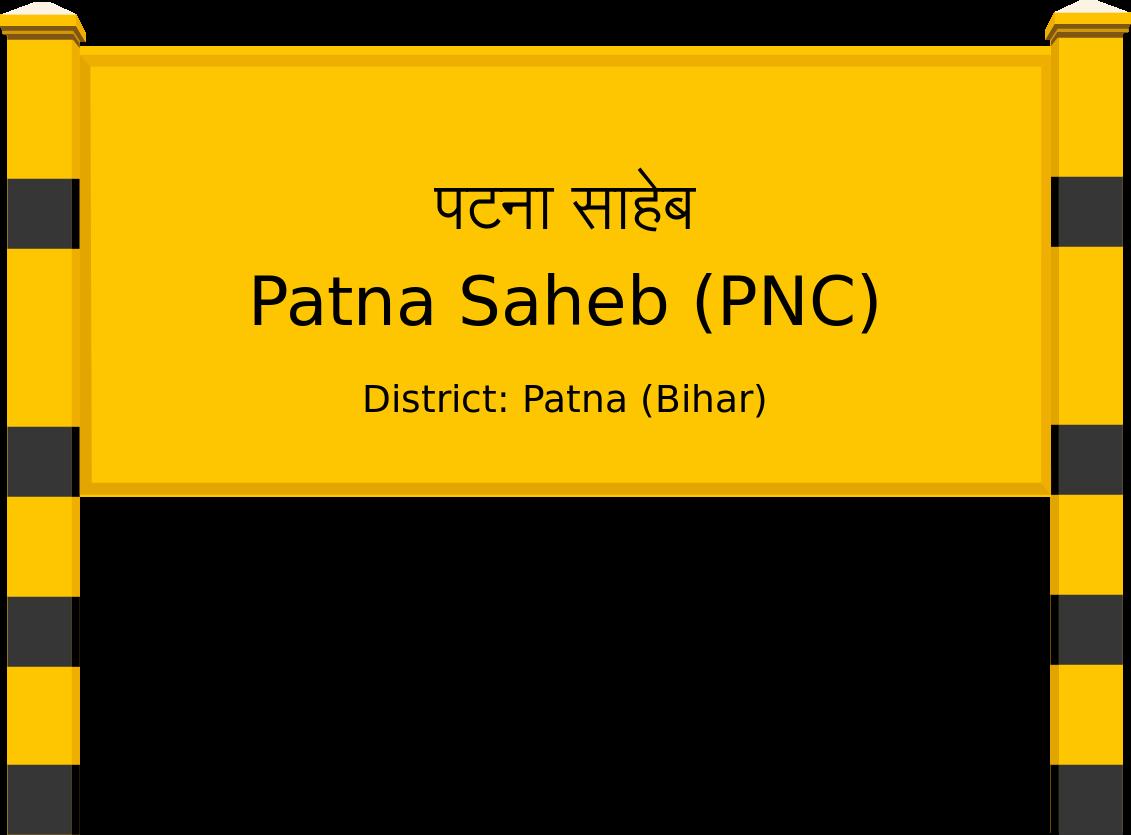 Patna Saheb (PNC) Railway Station
