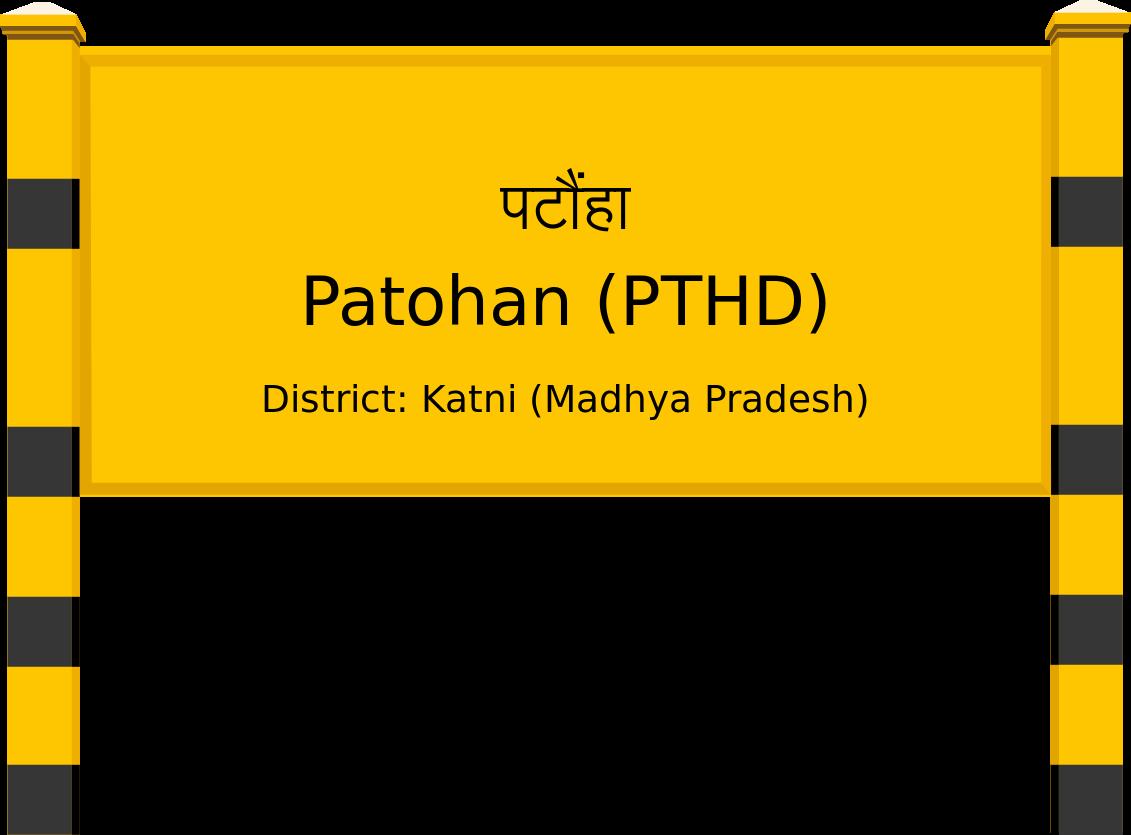 Patohan (PTHD) Railway Station