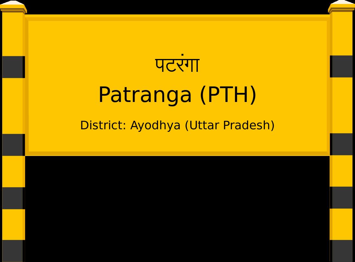 Patranga (PTH) Railway Station