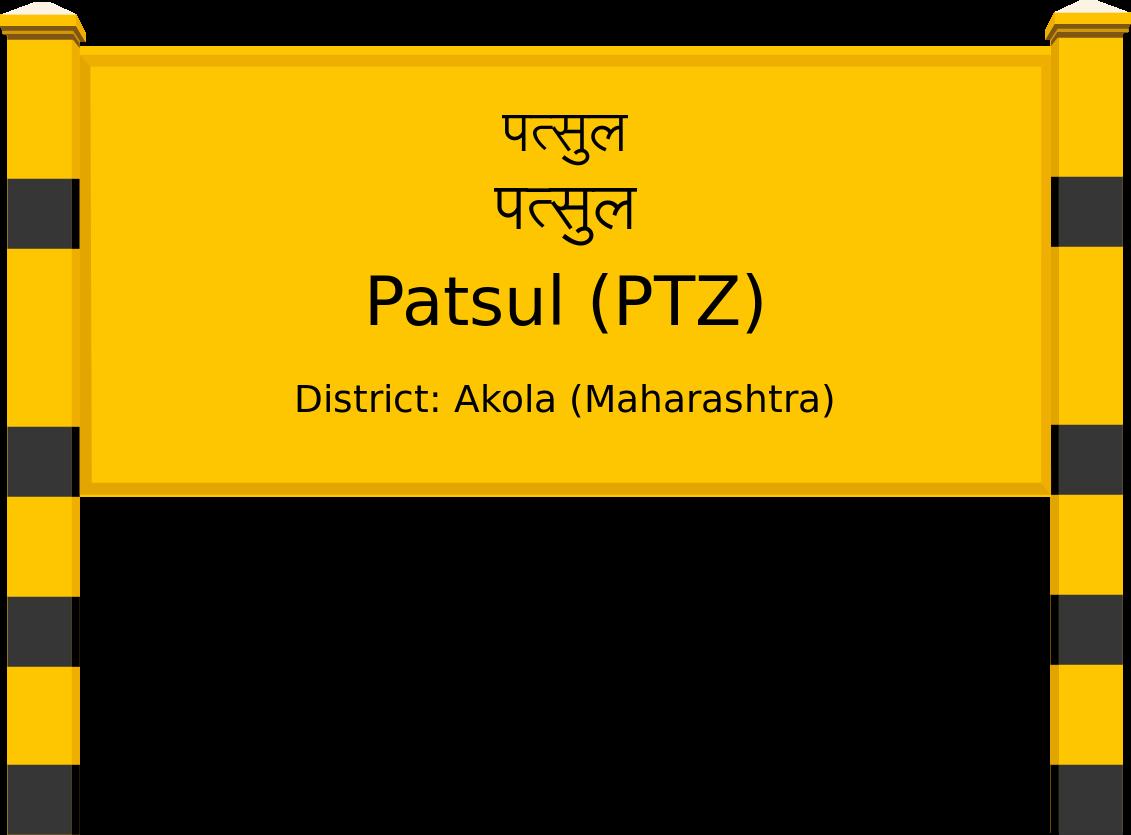 Patsul (PTZ) Railway Station