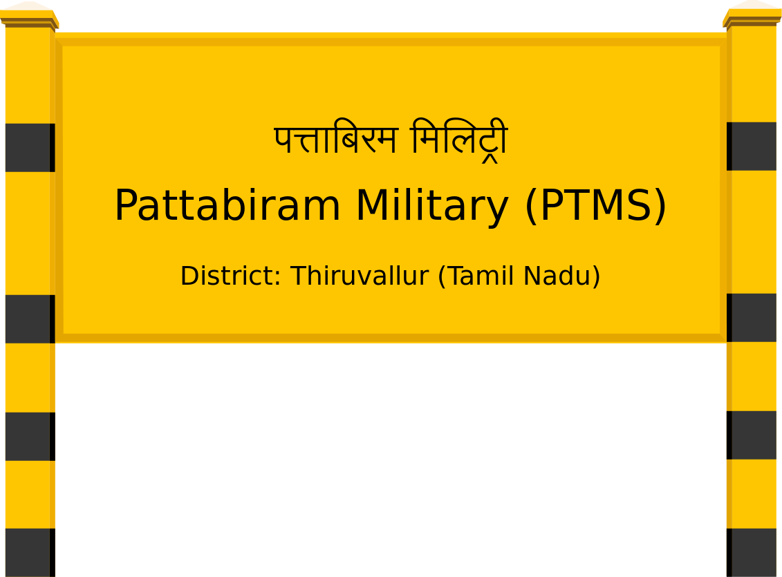 Pattabiram Military (PTMS) Railway Station
