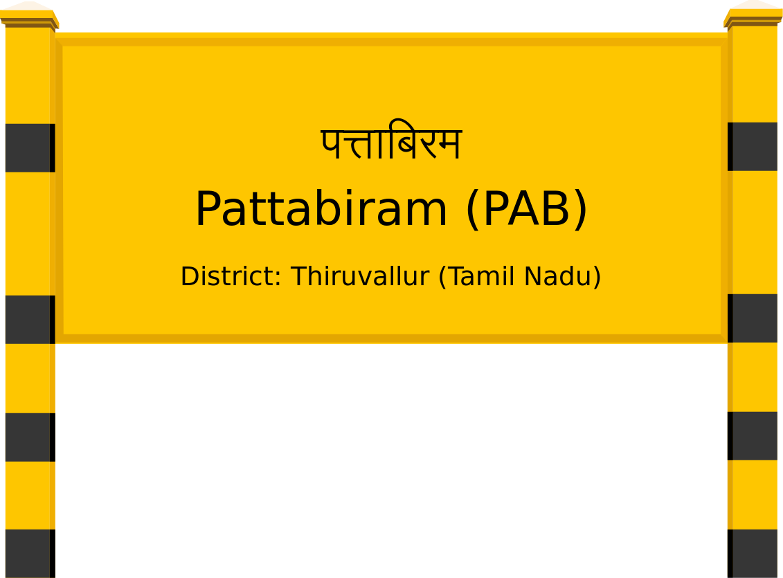 Pattabiram (PAB) Railway Station