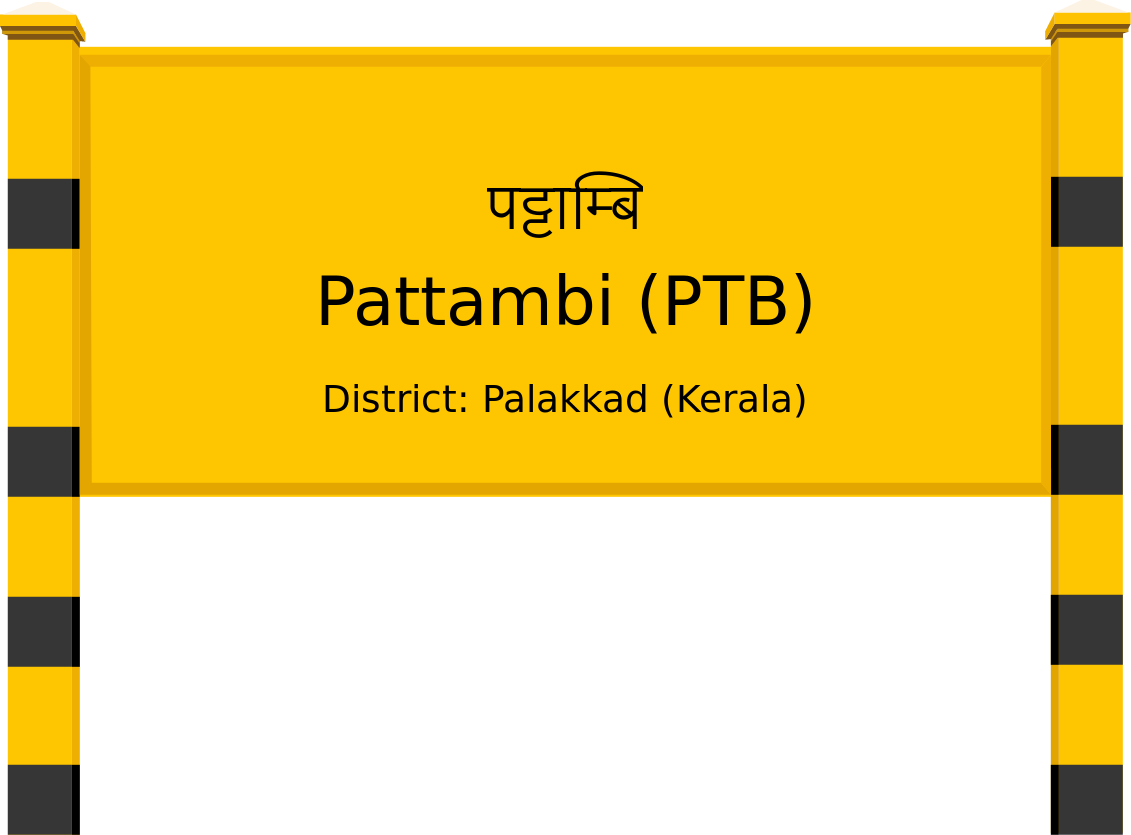 Pattambi (PTB) Railway Station