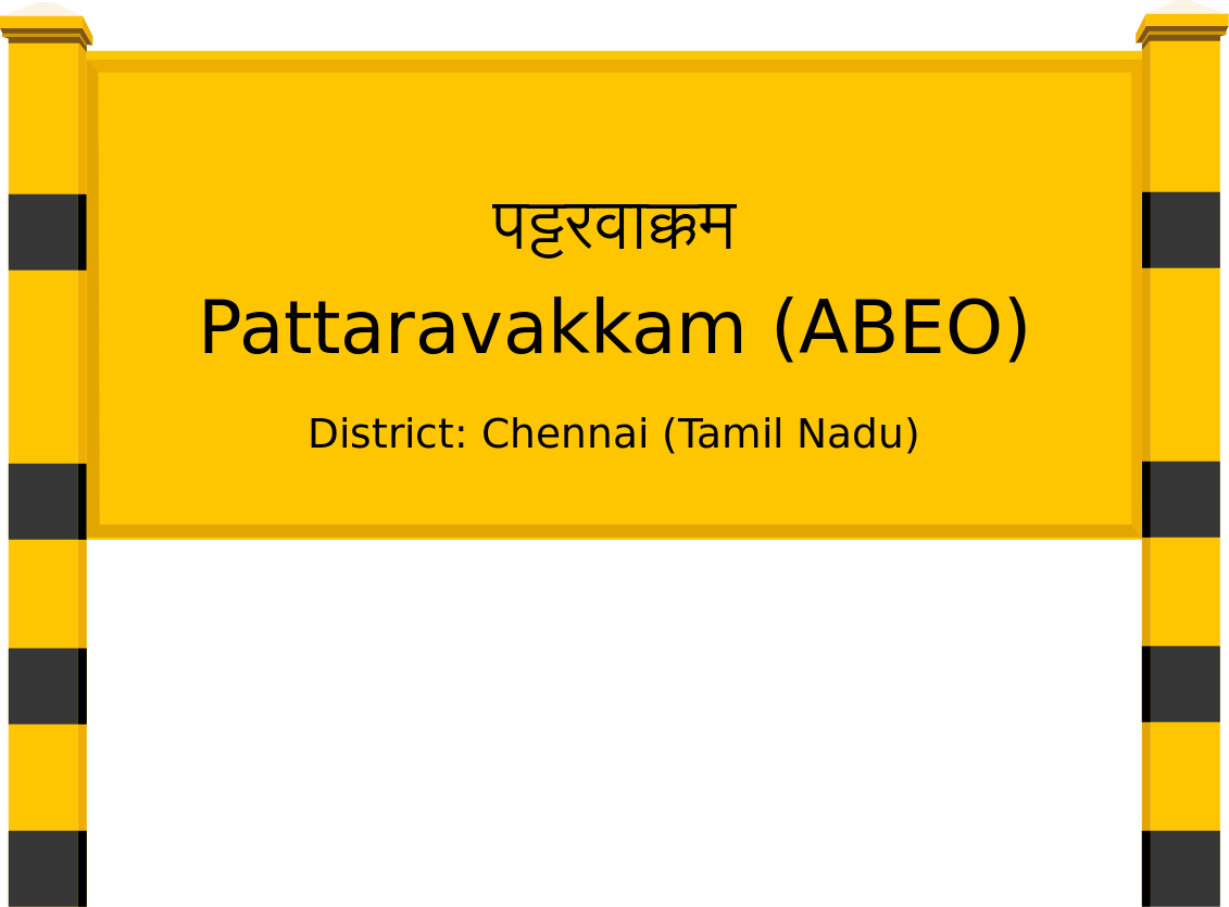 Pattaravakkam (ABEO) Railway Station