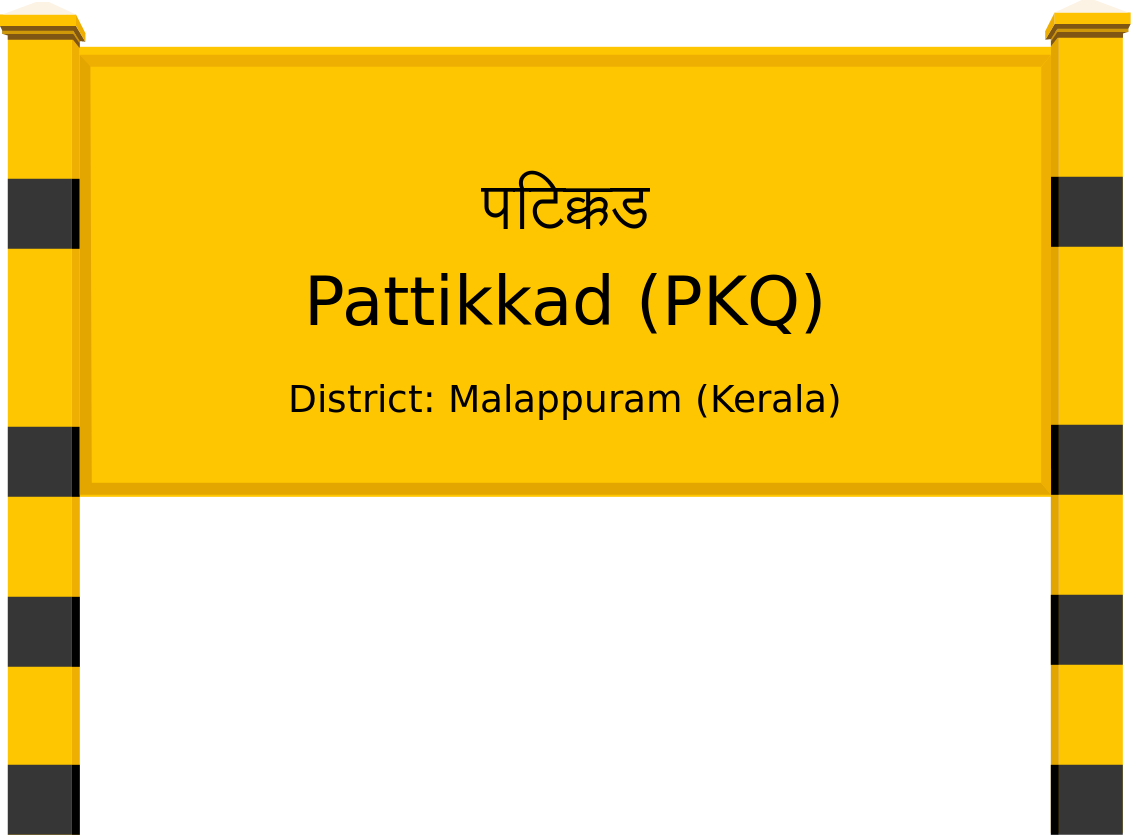 Pattikkad (PKQ) Railway Station
