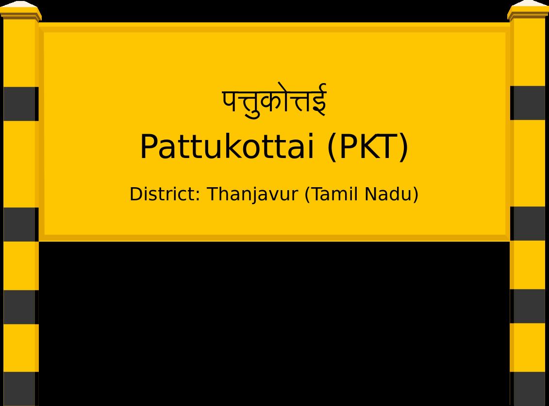 Pattukottai (PKT) Railway Station