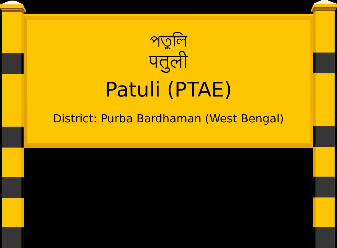 Patuli (PTAE) Railway Station