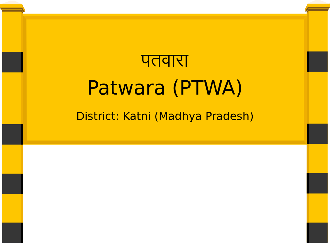 Patwara (PTWA) Railway Station