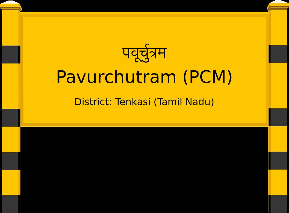 Pavurchutram (PCM) Railway Station