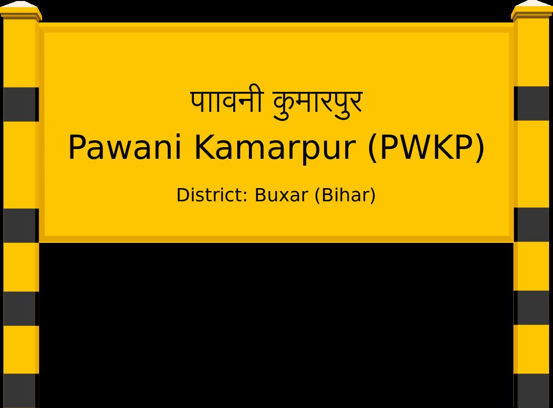 Pawani Kamarpur (PWKP) Railway Station