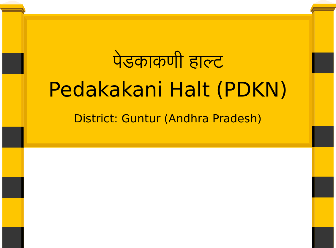 Pedakakani Halt (PDKN) Railway Station