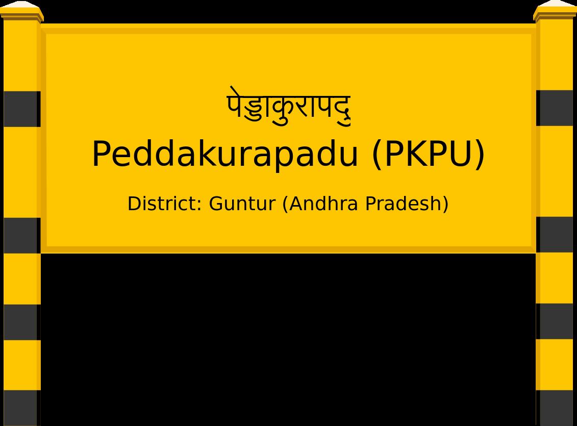 Peddakurapadu (PKPU) Railway Station