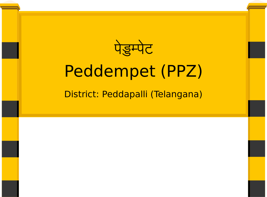 Peddempet (PPZ) Railway Station