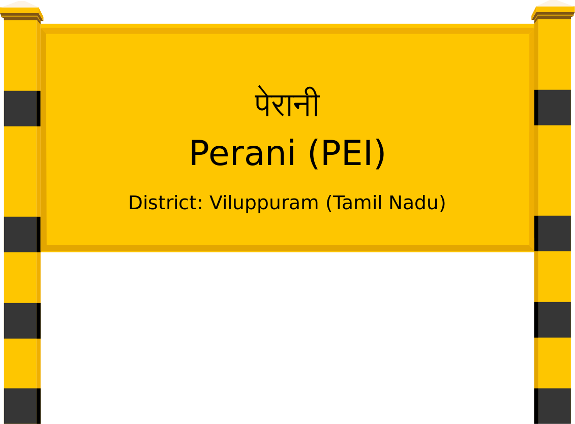 Perani (PEI) Railway Station