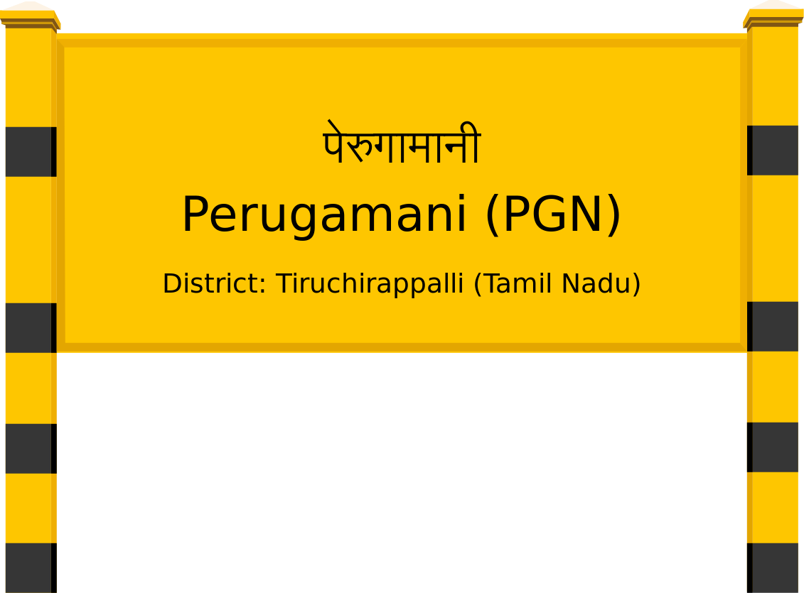 Perugamani (PGN) Railway Station
