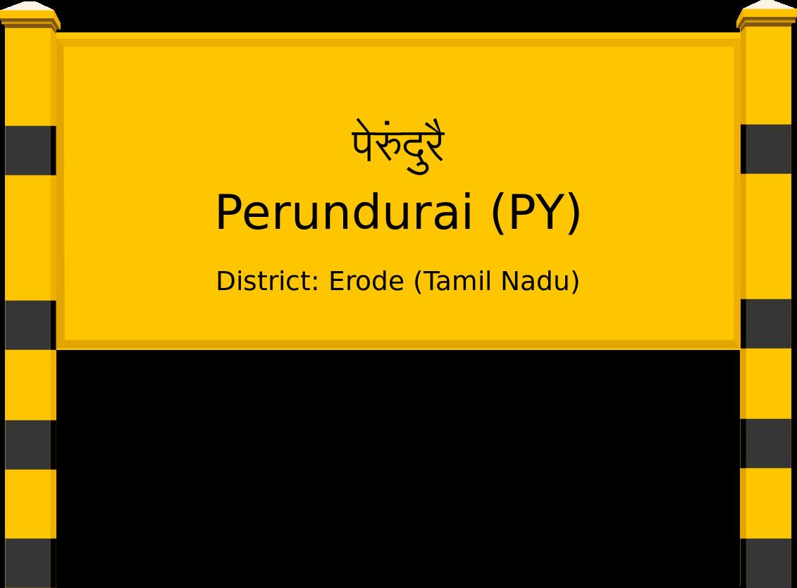 Perundurai (PY) Railway Station