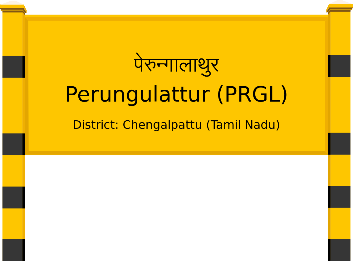 Perungulattur (PRGL) Railway Station