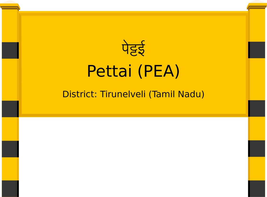 Pettai (PEA) Railway Station