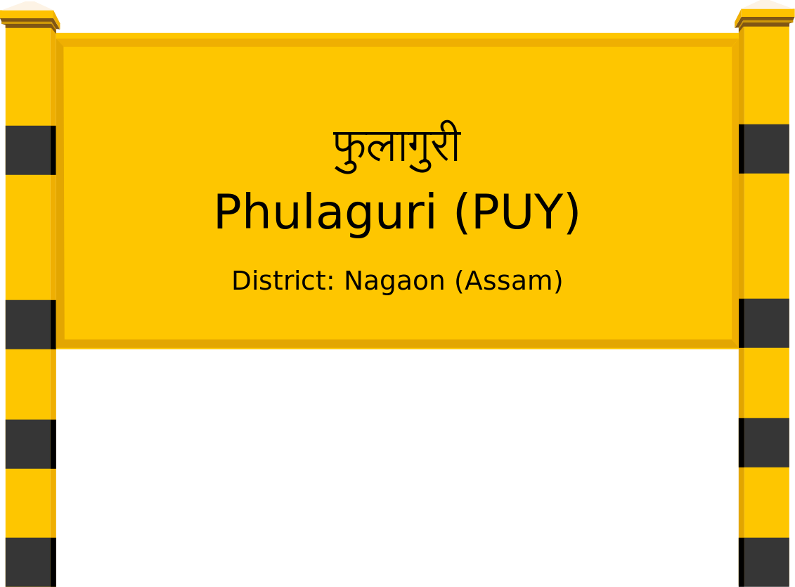 Phulaguri (PUY) Railway Station