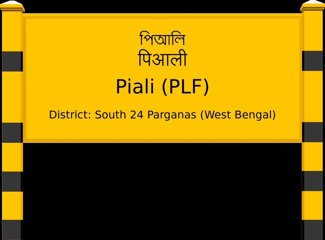 Piali (PLF) Railway Station