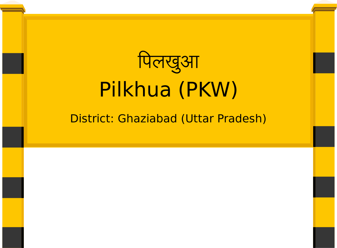 Pilkhua (PKW) Railway Station