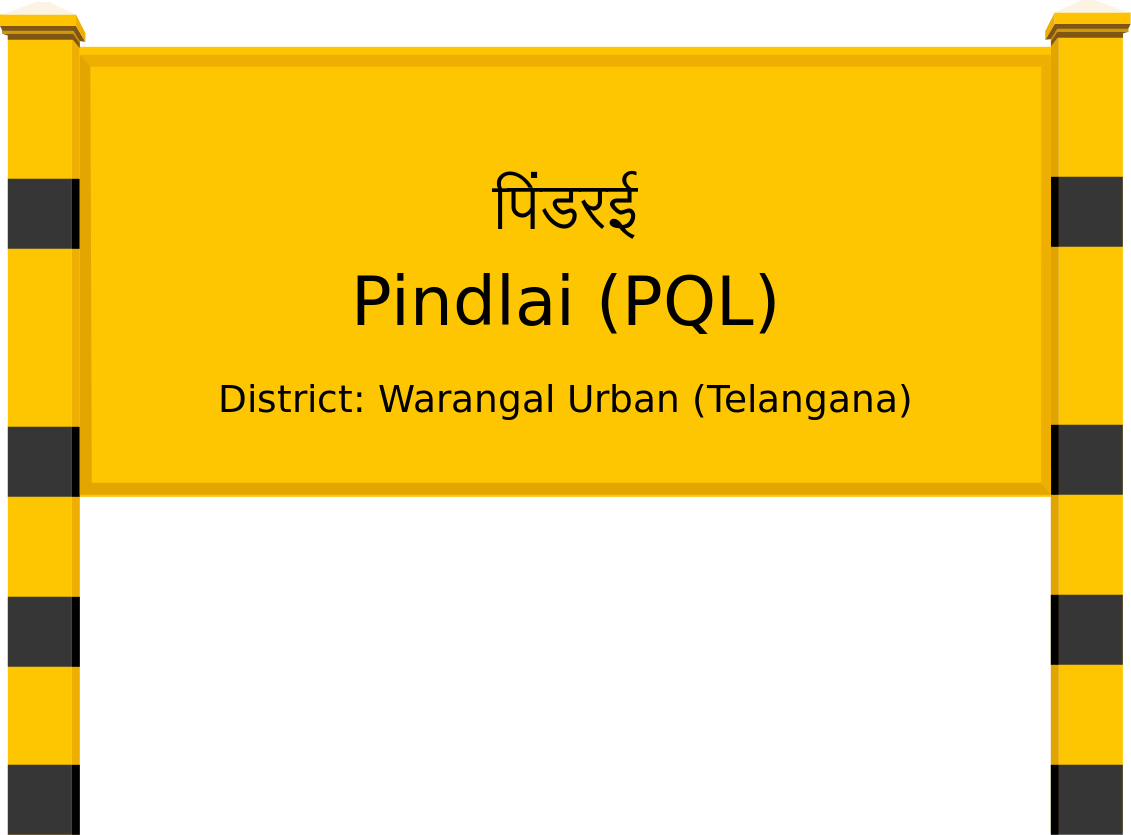 Pindlai (PQL) Railway Station