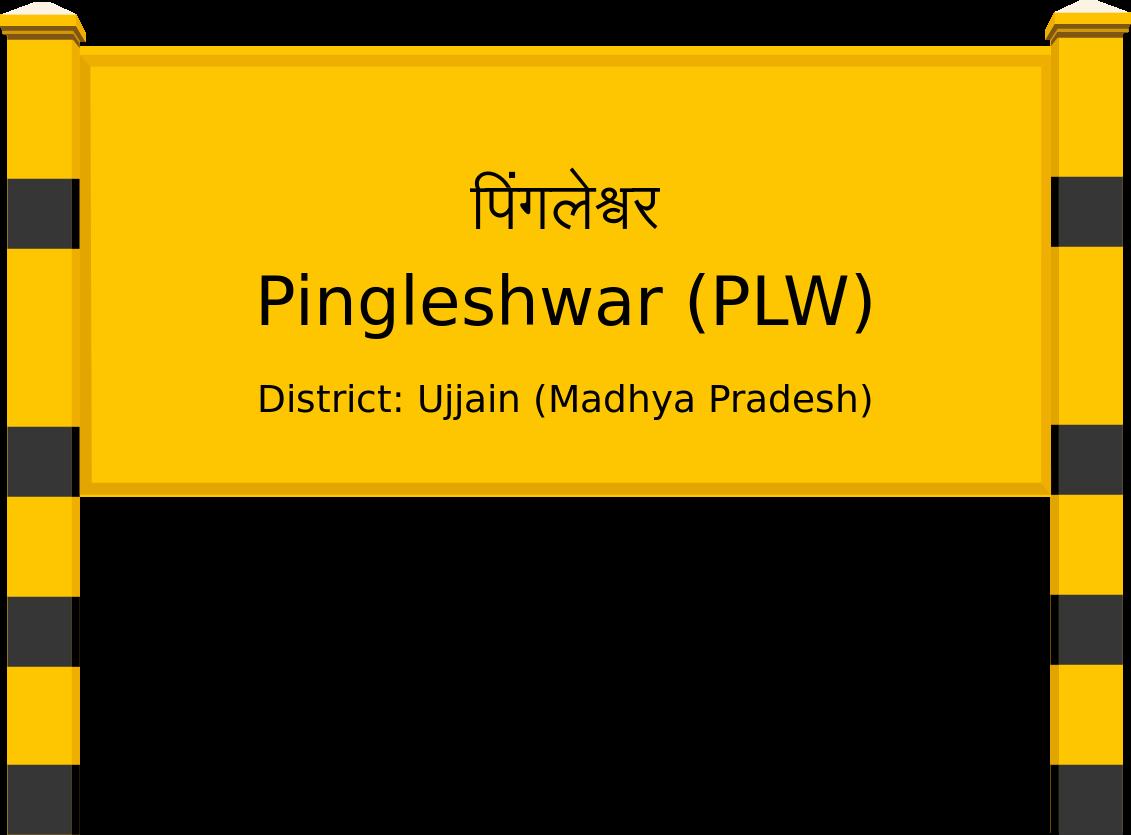 Pingleshwar (PLW) Railway Station