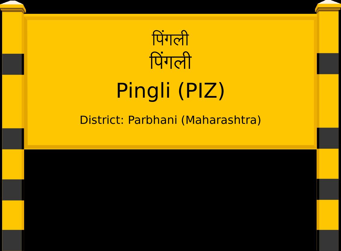 Pingli (PIZ) Railway Station