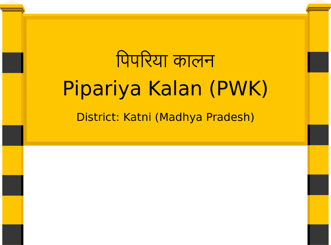 Pipariya Kalan (PWK) Railway Station