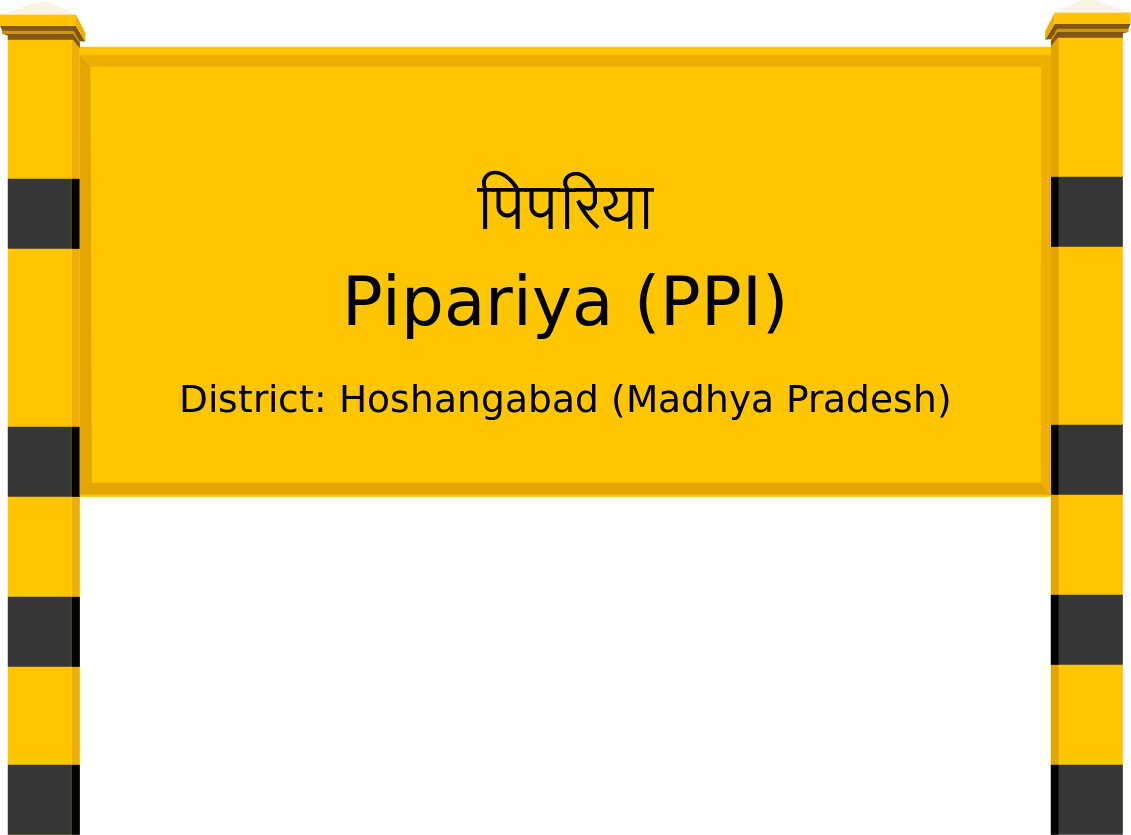 Pipariya (PPI) Railway Station