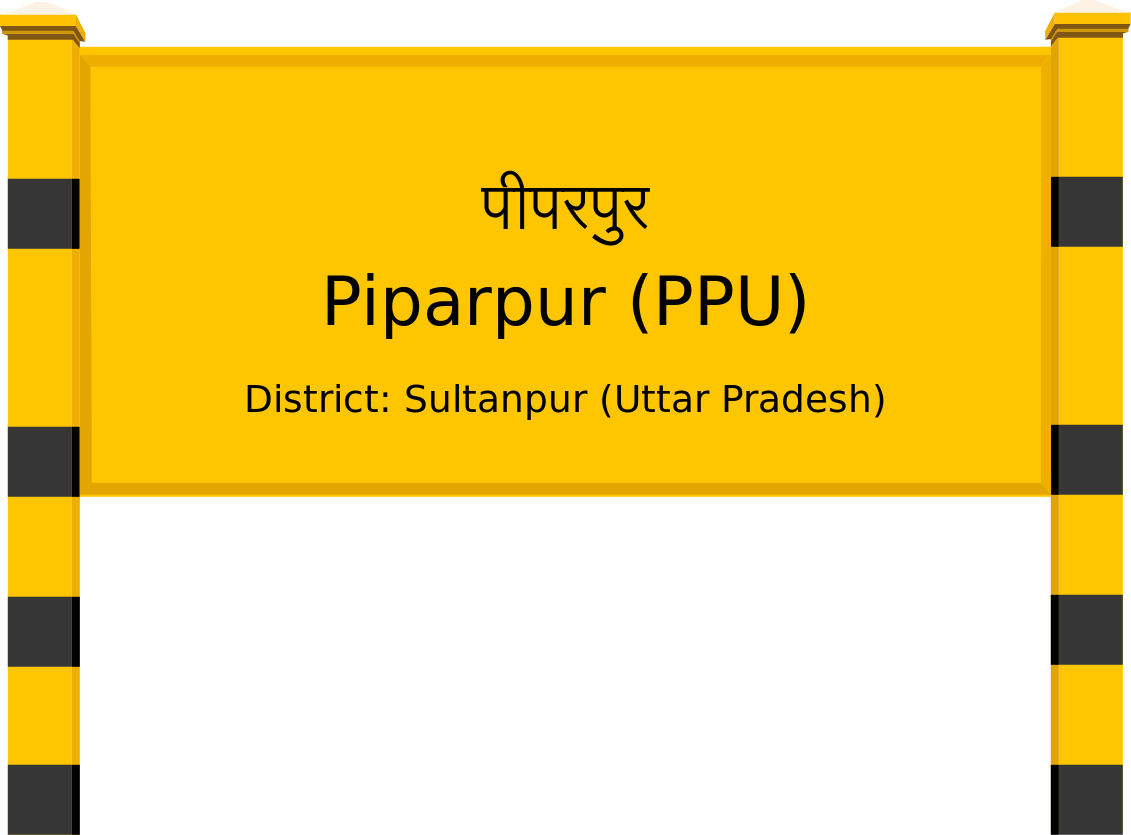 Piparpur (PPU) Railway Station