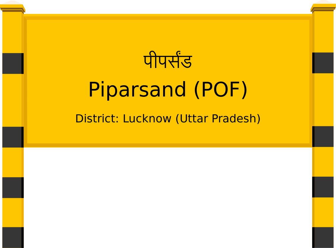 Piparsand (POF) Railway Station