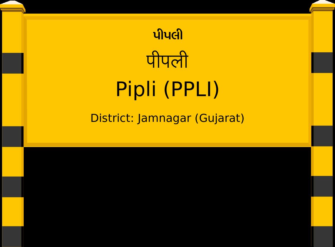 Pipli (PPLI) Railway Station
