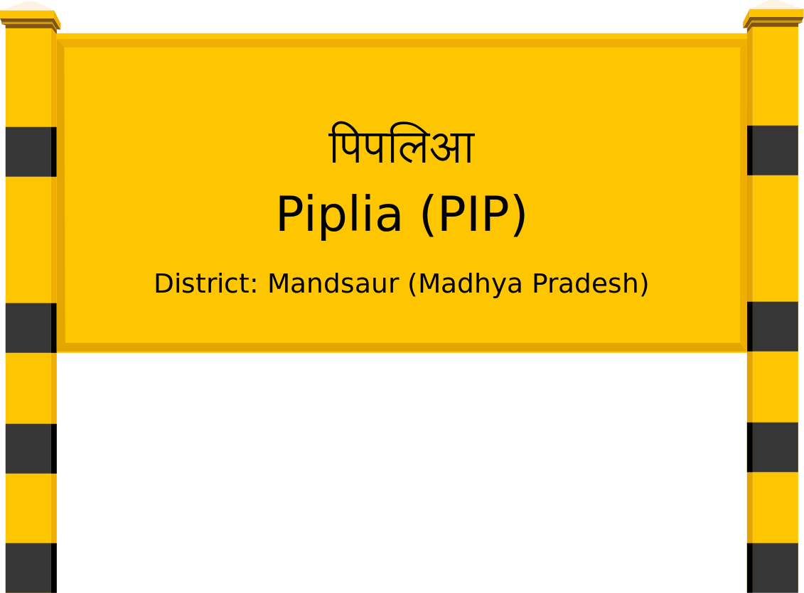Piplia (PIP) Railway Station
