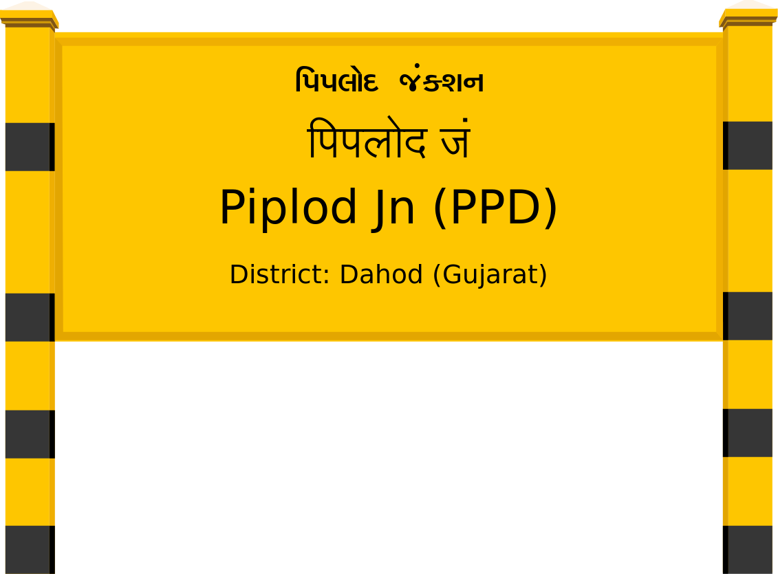 Piplod Jn (PPD) Railway Station