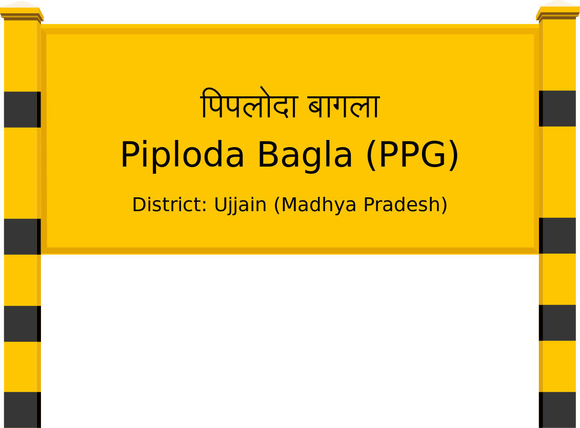 Piploda Bagla (PPG) Railway Station