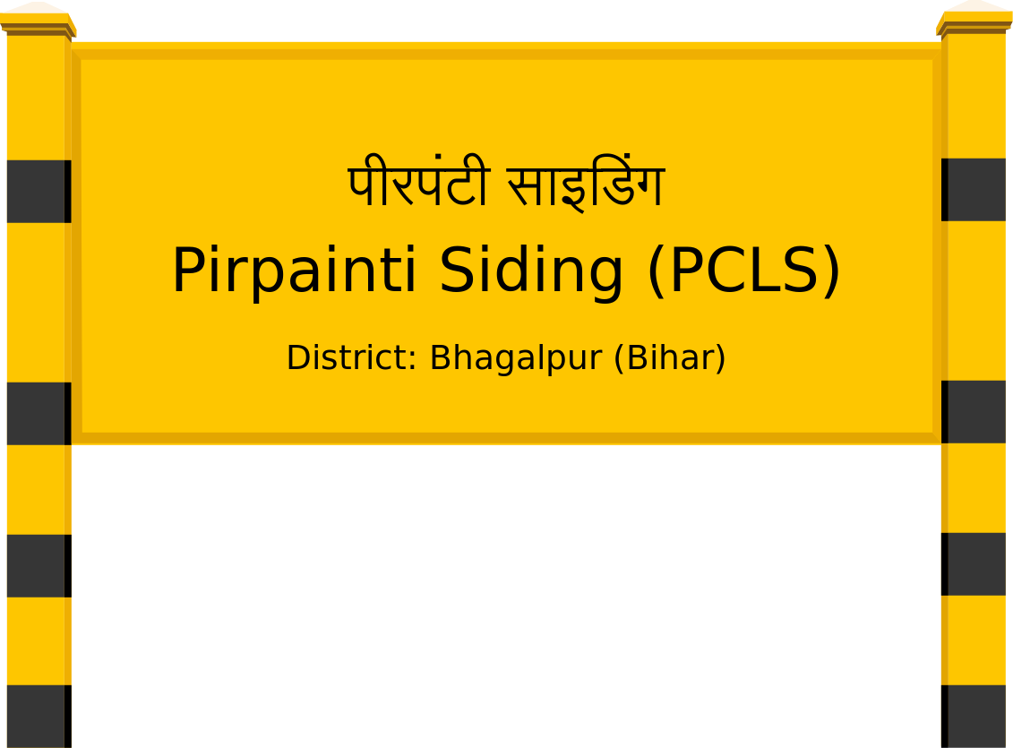 Pirpainti Siding (PCLS) Railway Station