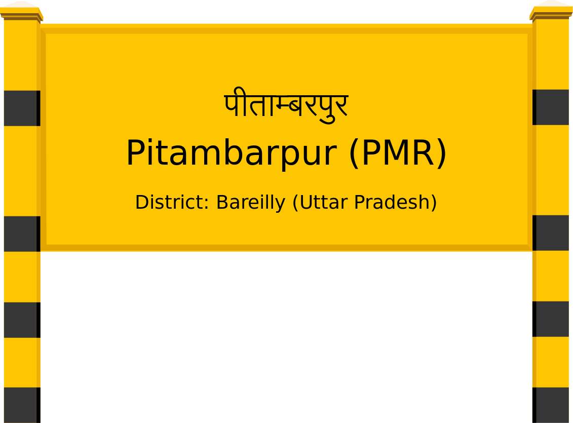 Pitambarpur (PMR) Railway Station