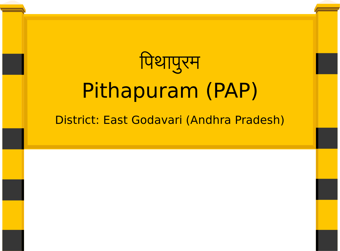 Pithapuram (PAP) Railway Station