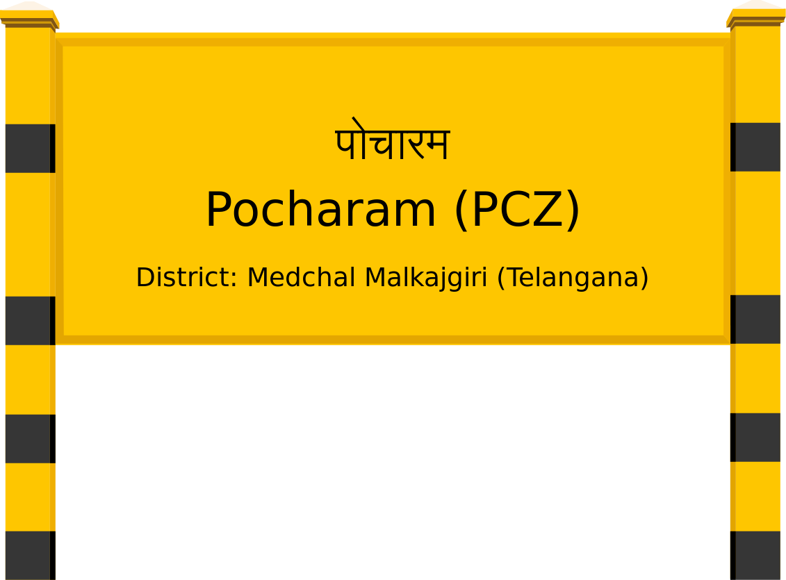 Pocharam (PCZ) Railway Station