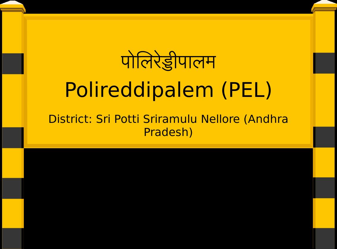 Polireddipalem (PEL) Railway Station