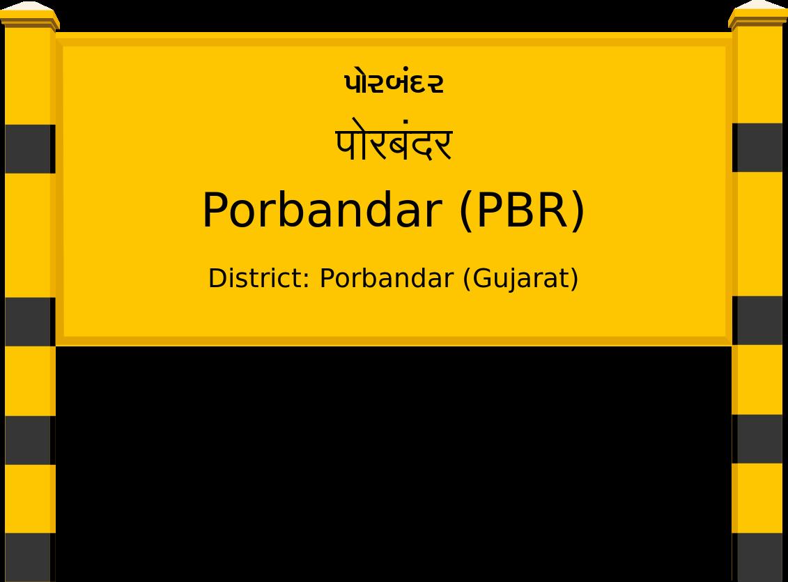 Porbandar (PBR) Railway Station
