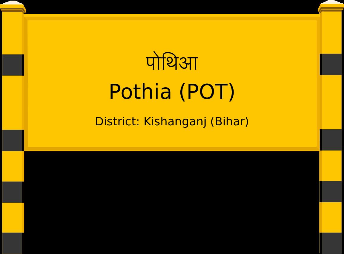 Pothia (POT) Railway Station