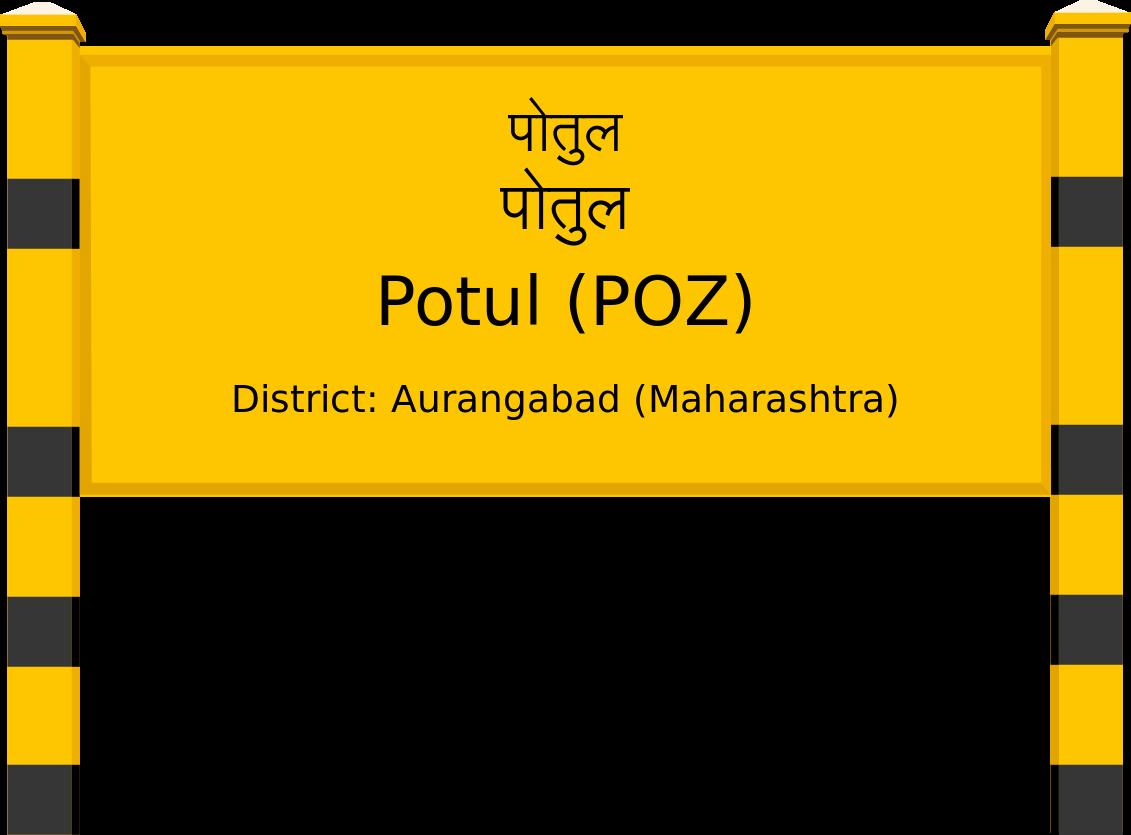 Potul (POZ) Railway Station