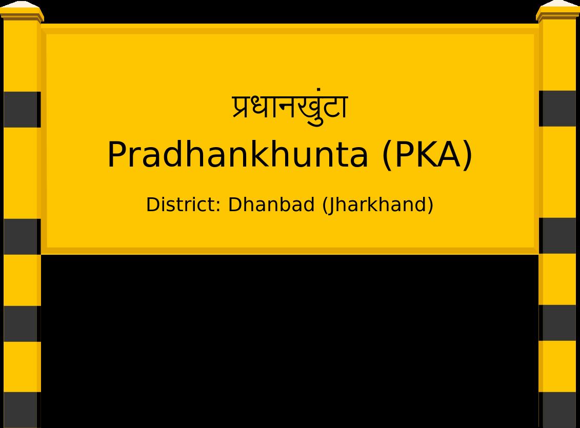 Pradhankhunta (PKA) Railway Station