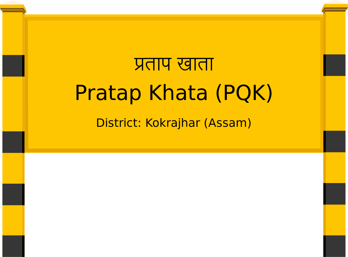 Pratap Khata (PQK) Railway Station