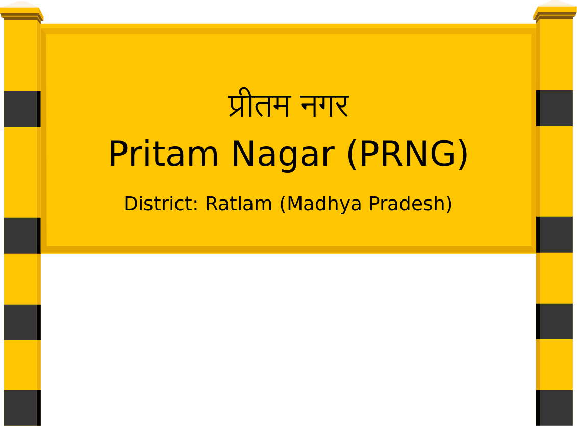 Pritam Nagar (PRNG) Railway Station