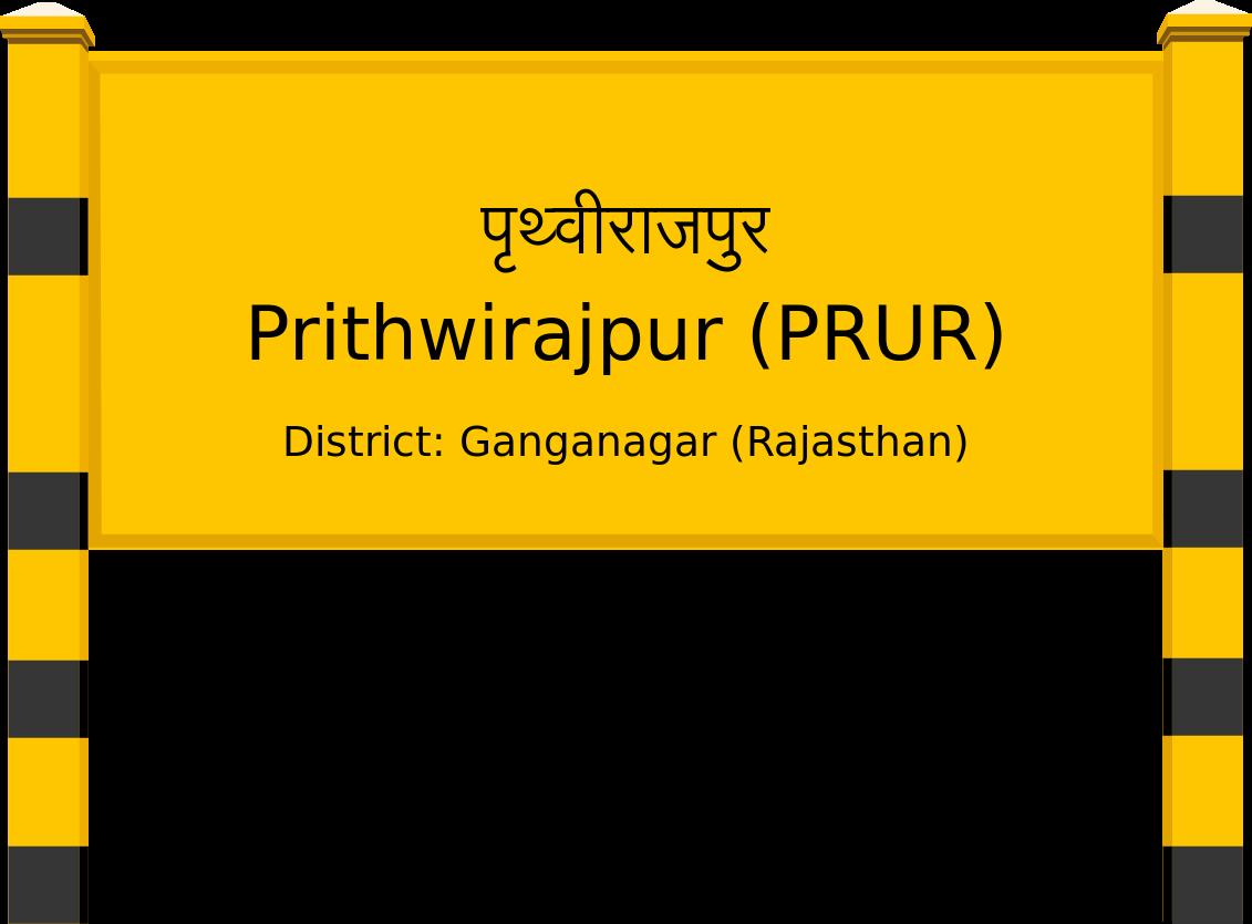Prithwirajpur (PRUR) Railway Station